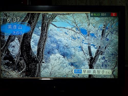 PC160012.JPG令和2年12月16日山頂霧氷.JPG